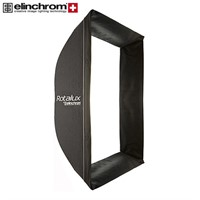 Elinchrom Hooded Diffusor till Rotalux 70x70 cm